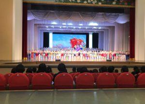 Rejse til Nordkorea forestilling
