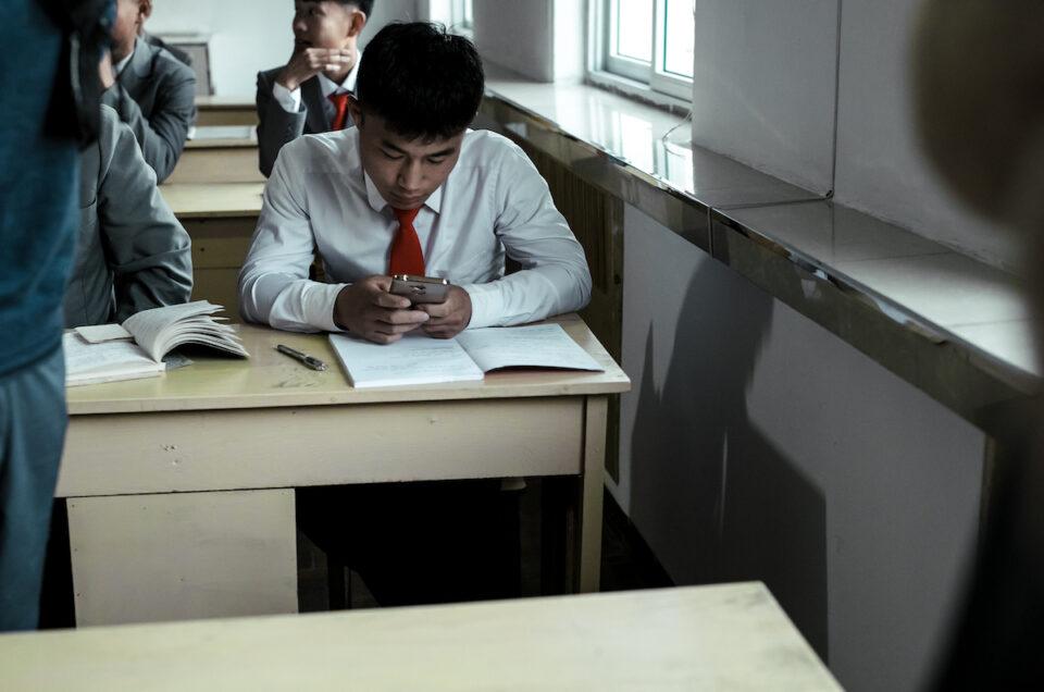 Skole og uddannelse i Nordkorea