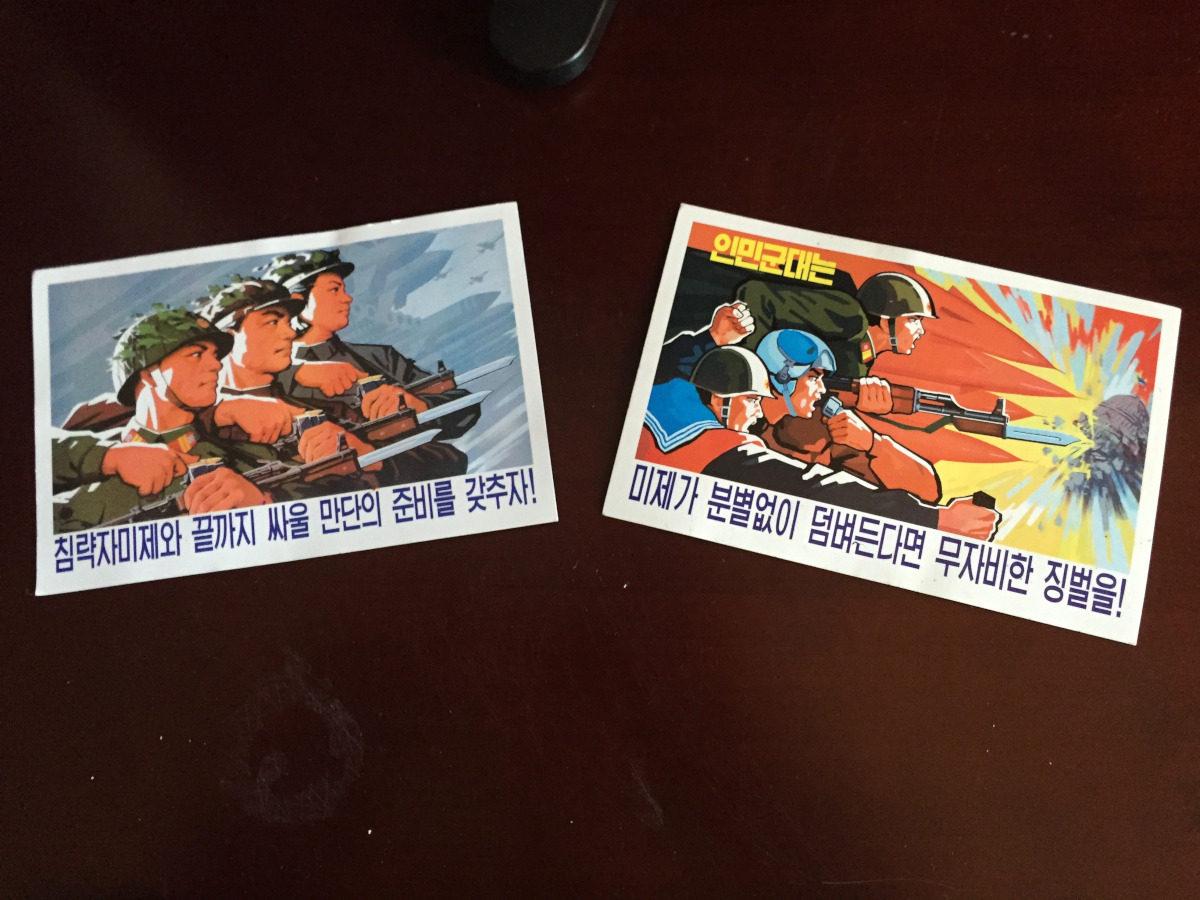 Postkort fra Nordkorea