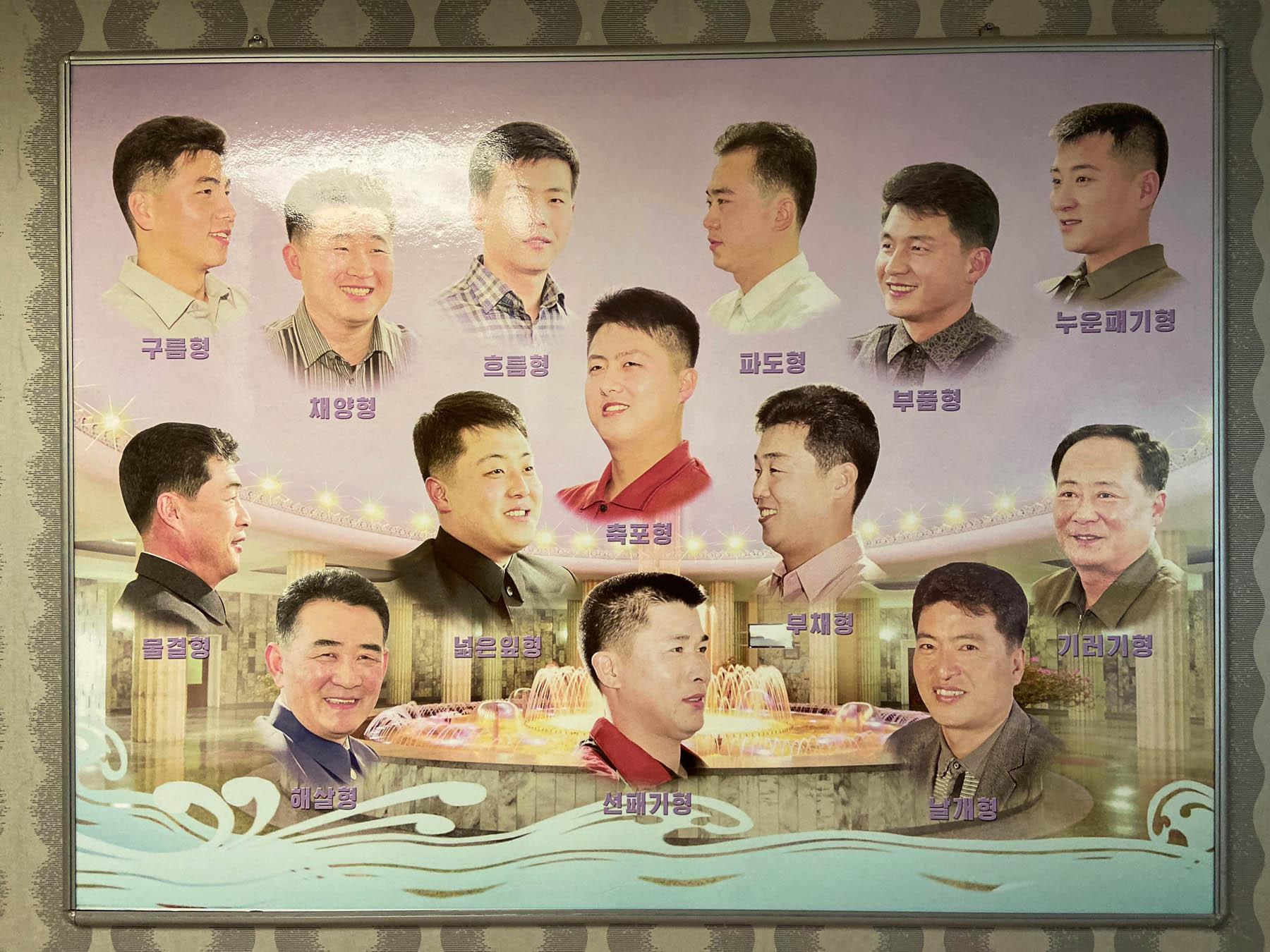 """""""Vil du klippes som vores Marshall Kim Jong Un?"""""""