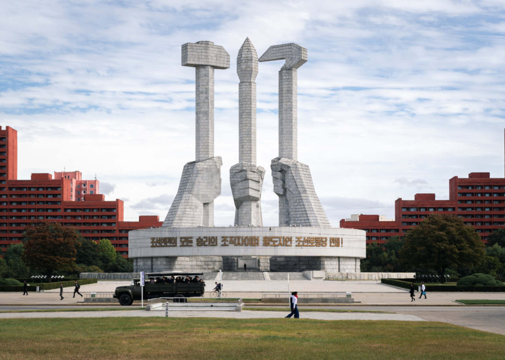 Workers Party Foundation Monument i Pyongyang, Nordkorea