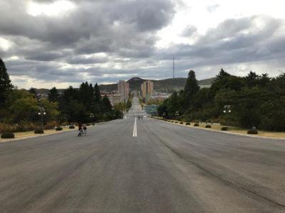 Janam Hill i Kaesong City Nordkorea