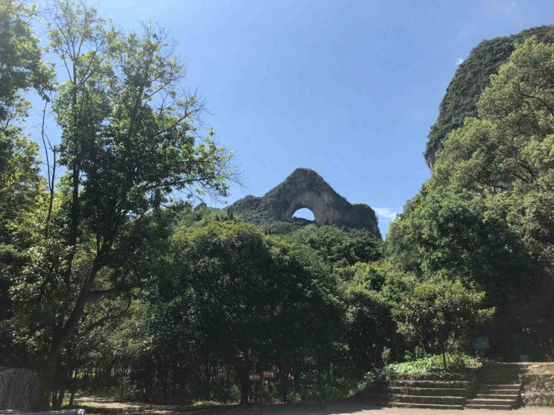 Moon hill I Yangshuo