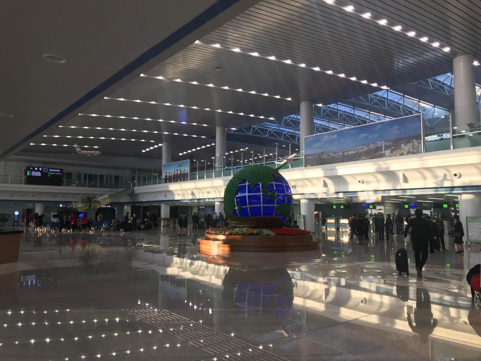 Pyongyang lufthavn