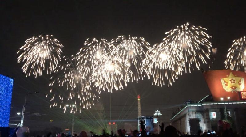 Fyrværkeri nytårsaften i Nordkorea