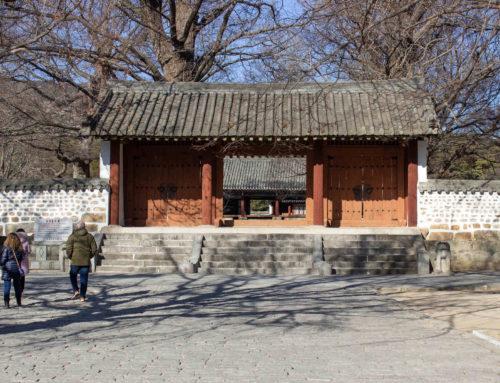 Koryo Museum - Unoescos Verdensarvsliste
