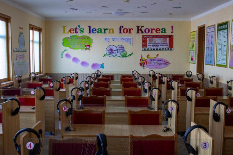 Folkeskole i Pyongyang Nordkorea