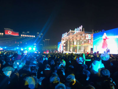 Nytår i Nordkorea