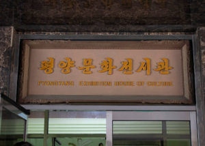 Pyongyang Exhibition house of Culture