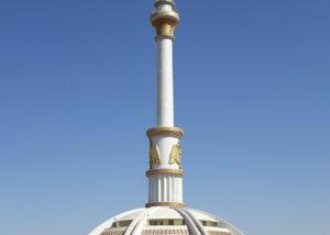 Selvstændigheds monumentet