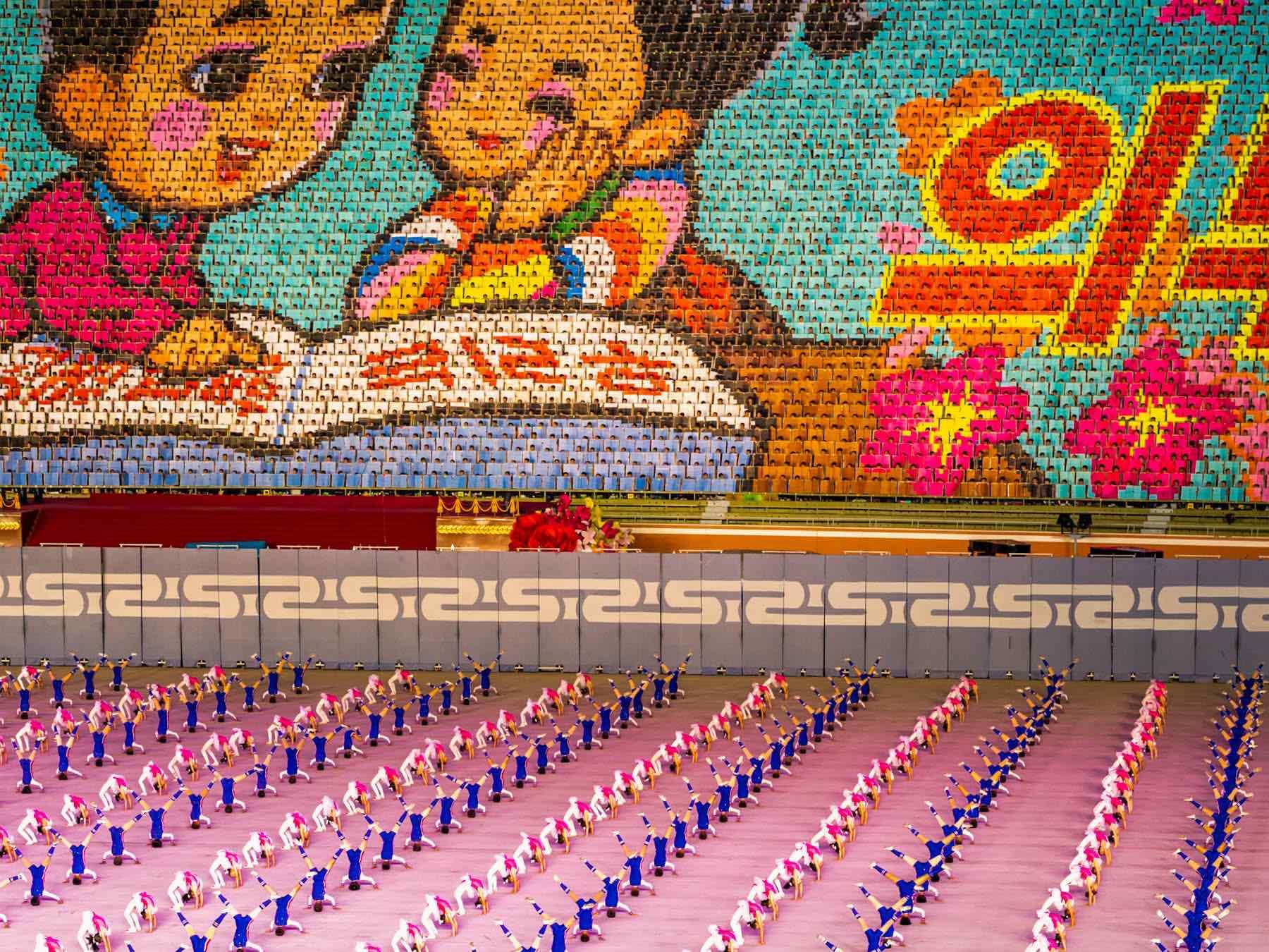 En lydmur i Nordkorea