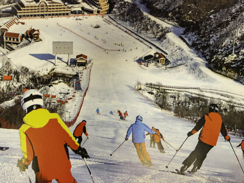Skiing trip to North Korea