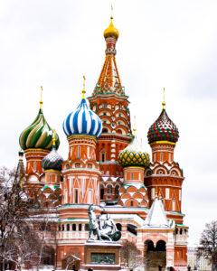 Vasilij Kirken