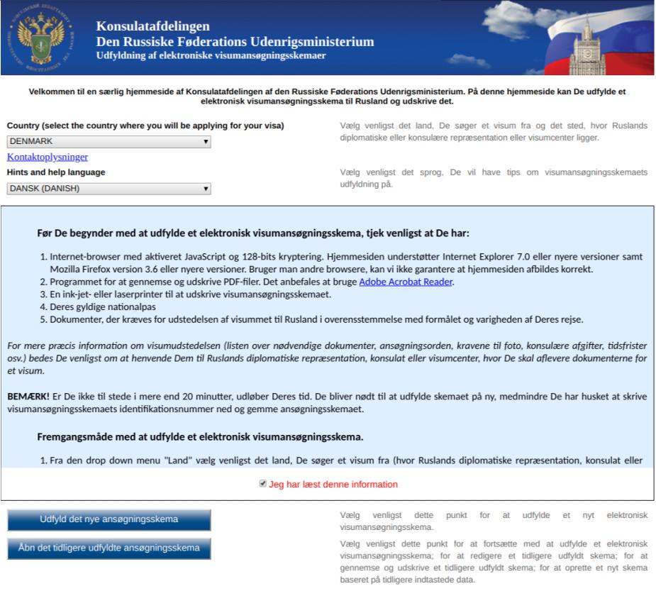 Visum til Rusland
