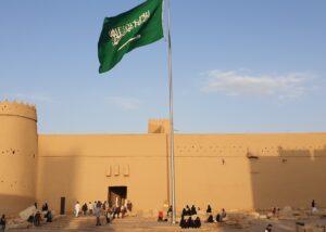 Al-Masmak fortress