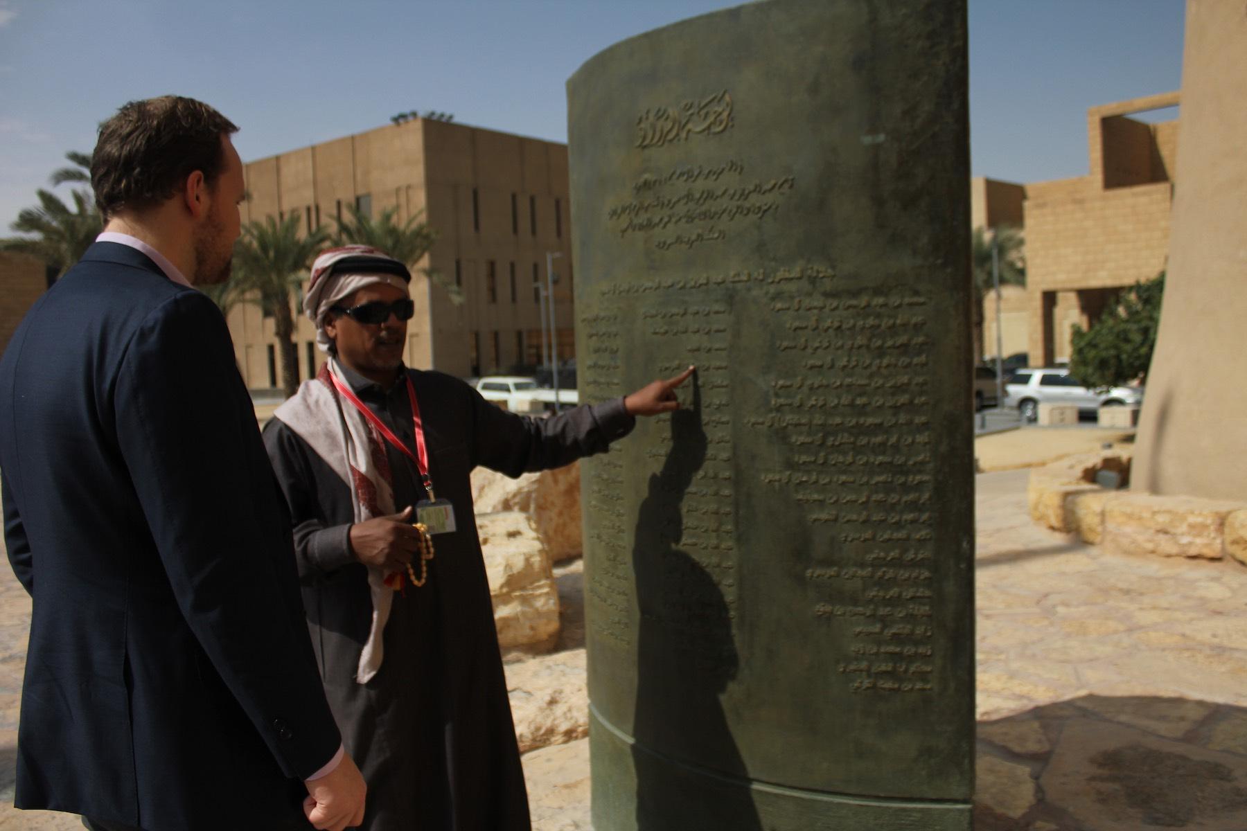 Historie i Saudi Arabien