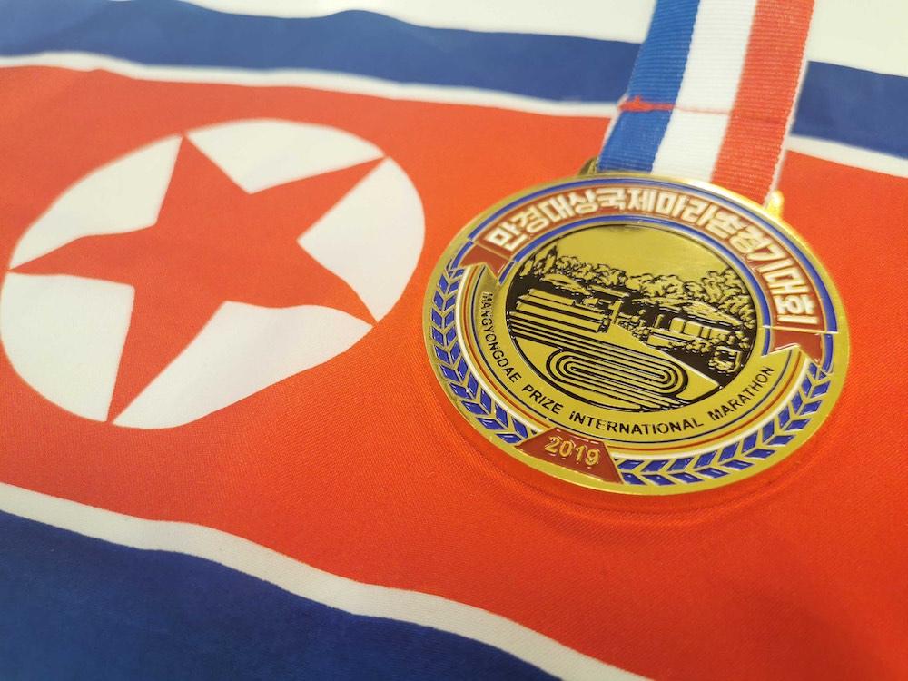 Medalje fra Pyongyang Marathon